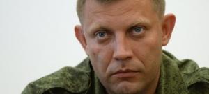 Захарченко, политика, ДНР, восток Украины, Украина, новости, Донбасс, АТО, ВСУ, ранение