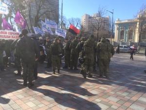 митинг, верховная рада, финансовый майдан, политика, киев, общество