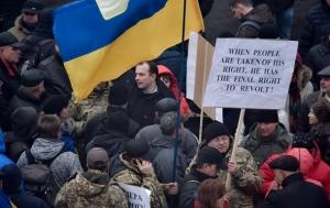 верховная рада, политика, общество, киев, новости украины, соболев егор, граната