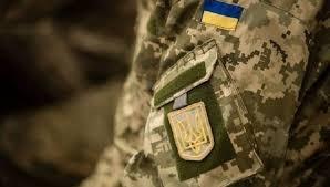 """ато, матюхин, всу, армия украины, донбасс, """"лнр"""", """"днр"""", исчезновение, происшествия, новости украины"""