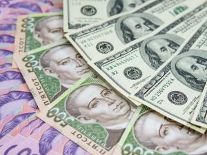 Курс доллара, Курс гривны, Голос, Кабмин, Валюта.