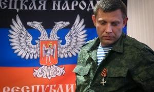 захарченко, днр, донецк, донбасс, юго-восток украины, новости украины, выборы днр и лнр