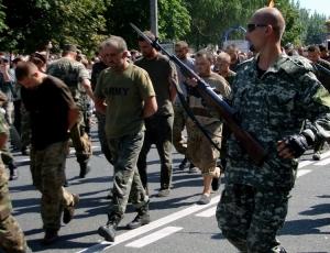 пленные солдаты, армия украины, днр, лнр, нацгвардия, вс украины, новости украины, донбасс, юго-восток украины, общество ,происшествие