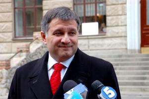 аваков, майдан, расследование