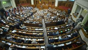кабинет министров украины, новости украины, выборы в верховную раду