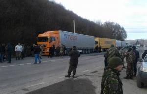 Украина, блокада фур, общество, РФ