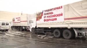 донецк, донбасс, общество, юго-восток украины, новости украины, происшествия, гуманитарка рф.