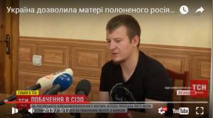Армия России, Политика, Общество, Видео