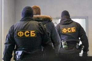 Россия, Теракт, Архангельск, ФСБ, Жлобицкий, Панов, Взрыв.