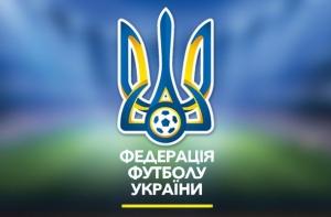 футбол, ффу, украина, рф, скандал, общество
