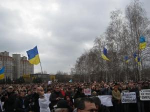 Украина, Кривой Рог, Вилкул, митинг, горисполком, политика, общество, местные выборы-2015, протест