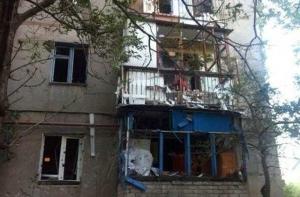 горловка, юго-восток украины, ато, происшествия, армия украины, новости украины