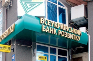 Банк, Янукович,ВБР, суд, долг, Черноморнефтегаз, документы, требование