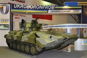 укроборонпром, новости украины, общество