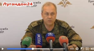 басурин, жертвоприношение, правый сектор, фейк, видео, днр, донецк, донбасс, всу, армия украины, новости украины