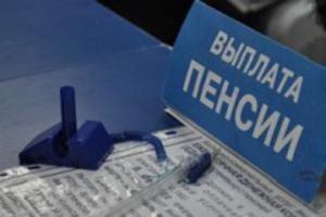 """соцвыплаты, """"лнр"""", """"днр"""", переселенцы, пенсии, луганск, донецк, павел розенко, украина"""