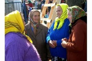 новости Луганска, Пенсионный фонд, пенсии, зона АТО, Донбасс, юго-восток Украины