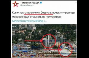 Крым после аннексии, Новости Германии, Новости России, Мнение, Новости Украины, Скандал