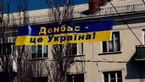 соцсети, горловка, днр, донбасс, украинский язык, украина, русский мир
