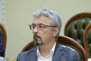 Украина, Ткаченко, Киев, Выборы, Мэр, Коломойский.
