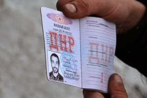 днр, лнр, восток украины, общество, паспорт, донбасс