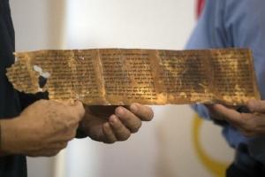 Израиль, Кумранские рукописи, пустые свитки Мертвого моря, древние тексты, манускрипт, новости, загадка, тайна