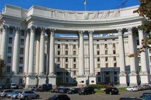 мид украины, россия, надежда савченко, общество, украина, политика