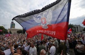 новости украины, новости ДНР, лнр, новости России,