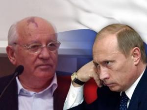 михаил горбачев, владимир путин, президент, ссср, россия, экономика, нищета, политика