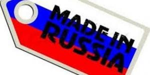 Черкассы, товары, Россия, горсовет, маркировка