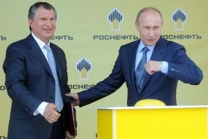 цены на бензин, бензин подорожал, рост цен в россии, роснефть, новости экономики, путин, сечин, друг путина