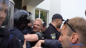 украина, киев, митинг, полиция, драка, видео, потасовка, акция
