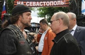 Александр Залдостанов, ночные волки, владимир путин, деньги, грант, финансы