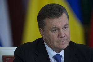янукович, суд, уголовное дело, украина