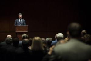 новости, политика, крым, ядерное оружие, петр порошенко, украина, россия, вашингтон, выступление