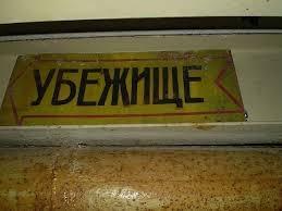 Донецк, Донецкая область, происшествия, АТО, Юго-восток Украины, общество