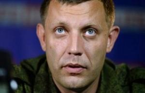 украина, днр, захарченко, засядько, донецк,