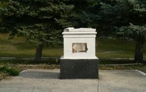 Изюм, Харьковская область, памятник Ленину