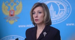 МИД России, МИД Украины, ООН, Новости России, Политика, Общество, Новости Украины