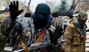 ДНР, восток Украины, Донбасс, Россия, армия, список, предатели