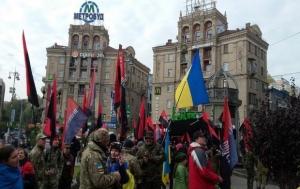 киев, украина, столица, марш, героев, правый, сектор, националисты, празднование, майдан