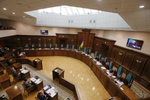Украина, Безвиз, МВФ, Конституционный суд, Закон, Гопко, Герасимов.