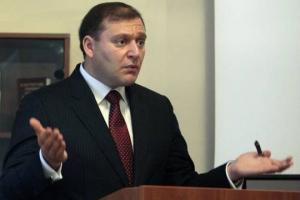 Добкин, облгосадминистрация, Харьков, политика, общество, ликвидировать, оппозиционное правительство