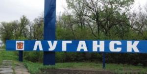 луганск, станица луганская, мост, оккупация, война на донбассе, лнр, орло, мост в станице, ольга черненко
