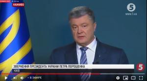 видео, трансляция, порошенко, зеленский, выборы президента, президент украины, выборы 2019