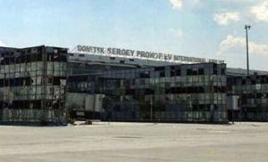 аэропорт, донецк, ато, днр, бои