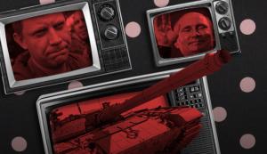 пропаганда, StopFake, сми рф, пропаганда россии, рф, новости рф, новости россии, украина, новости украины, политика, украина новости, пропаганда в россии, новости днр, тв днр, телевидение в днр, донецк, днр