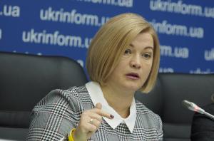 Украина, политика, путин, россия, геращенко, зеленский, G8