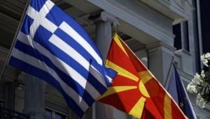НАТО, ЕС, Македония, Греция, соглашение, Конституция