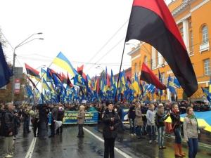 харьков, марш упа, националисты